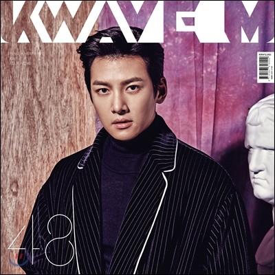 KWAVE M 케이웨이브 엠 : 48호 [2017]