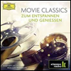 휴식과 재충전의 클래식 영화 음악 (Movie Classics to Relax & Enjoy - Classic Radio) (2CD) - John Mauceri