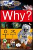 Why? 와이 우주