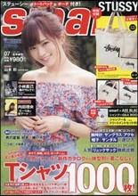 (예약도서)smart(スマ-ト) 2017年7月號