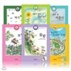 어린이 노래 마을 시리즈 (전6권+CD6장)