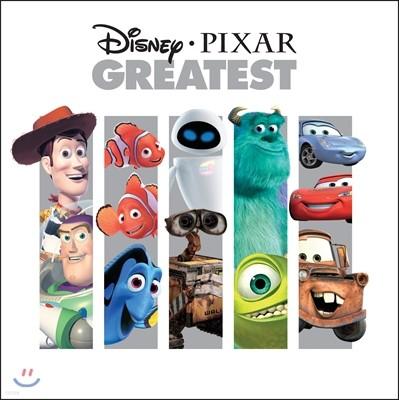 디즈니 & 픽사 초기 애니메이션 OST 모음집 (Disney / Pixar Greatest Soundtrack)