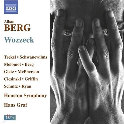 Hans Graf 알반 베르크: 보체크 (Alban Berg: Wozzeck, Op. 7)