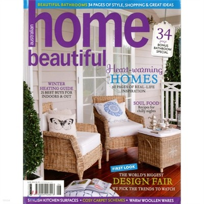 [과월호]Home Beautiful Austrailian (월간) : 2010년 06월