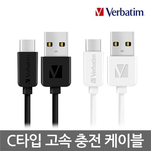 버바팀 C타입 고속충전케이블/갤럭시S8/급속/USB...