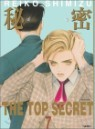 ��� THE TOP SECRET 7