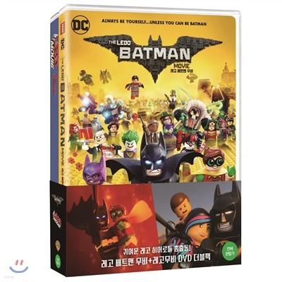레고 배트맨 무비 더블팩: 레고 배트맨 무비 & 레고 무비 (2Disc 한정수량)