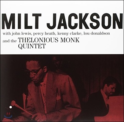 Milt Jackson - Milt Jackson & Thelonious Monk Quintet (밀트 잭슨 & 텔로니어스 몽크 퀸텟) [LP]