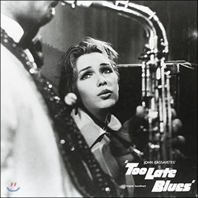 투 레이트 블루스 영화음악 (Too Late Blues OST - Music by David Raksin 데이빗 랙신) [LP]