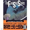 [���﹮ȭ��] ���̺� ��Ÿ ���丮 The Five Star Stories 1-12�Ǽ�Ʈ
