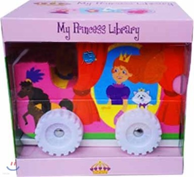 My rolling library princess