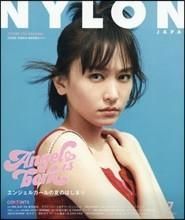 NYLON JAPAN(ナイロンジャパン 2017年7月號