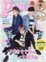(예약도서)Popteen(ポップティ-ン) 2017年7月號