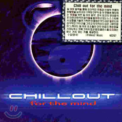 Jonn Savannah - Chill Out For The Mind