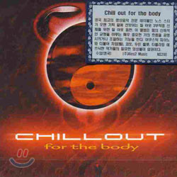 Jono Buchanan - Chill Out For The Body
