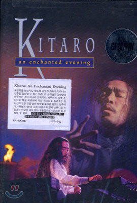 Kitaro - An Enchanted Evening