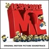 Despicable Me (���� ���) OST