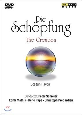 Peter Schreier / Edith Mathis 하이든: 오라토리오 '천지창조' (Haydn: Die Schopfung [The Creation]) 에디트 마티스, 스코티쉬 챔버 오케스트라, 페터 슈라이어