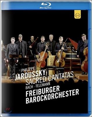 Philippe Jaroussky 바흐 / 텔레만: 종교 칸타타집 - 필립 자루스키, 프라이부르크 바로크 오케스트라 (J.S. Bach / Telemann: Sacred Cantatas)