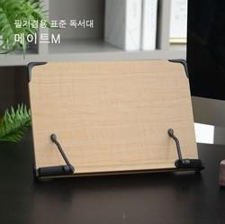 [YES24발송] 에이스독서대 메이트M 독서대
