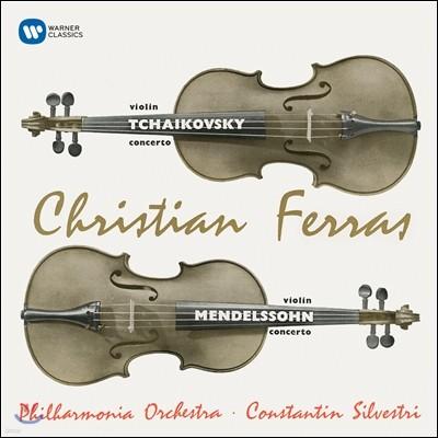 Christian Ferras 차이코프스키 / 멘델스존: 바이올린 협주곡 - 크리스티앙 페라스 (Tchaikovsky / Mendelssohn: Violin Concertos)