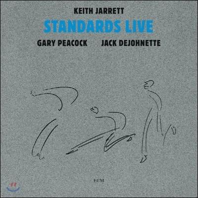 Keith Jarrett Trio - Standards Live 키스 자렛 트리오 - 스탠다드 라이브 [UHQ-CD Limited Edition]