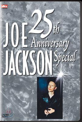 조 잭슨 (Joe Jackson) : 25th Anniversary Special