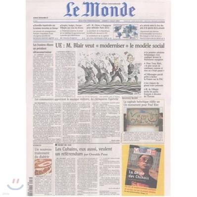 [정기구독] Le Monde Diplomatique (월간)