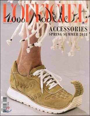 [정기구독] L'Officiel 1000 Models (격월간)