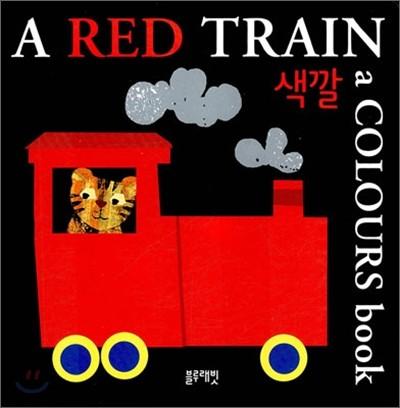 A Red Train 색깔