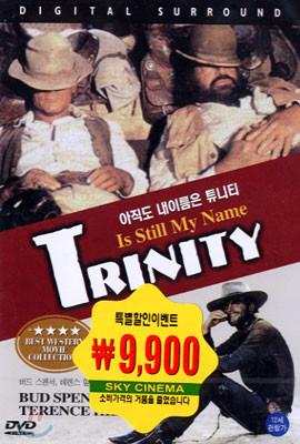 아직도 내이름은 튜니티 Trinity is Still My Name