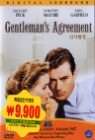 �Ż����� Gentleman`s Agreement