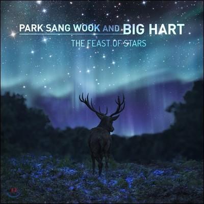 박상욱 앤 빅 하트 (Park Sang Wook And Big Hart) - The Feast Of Stars