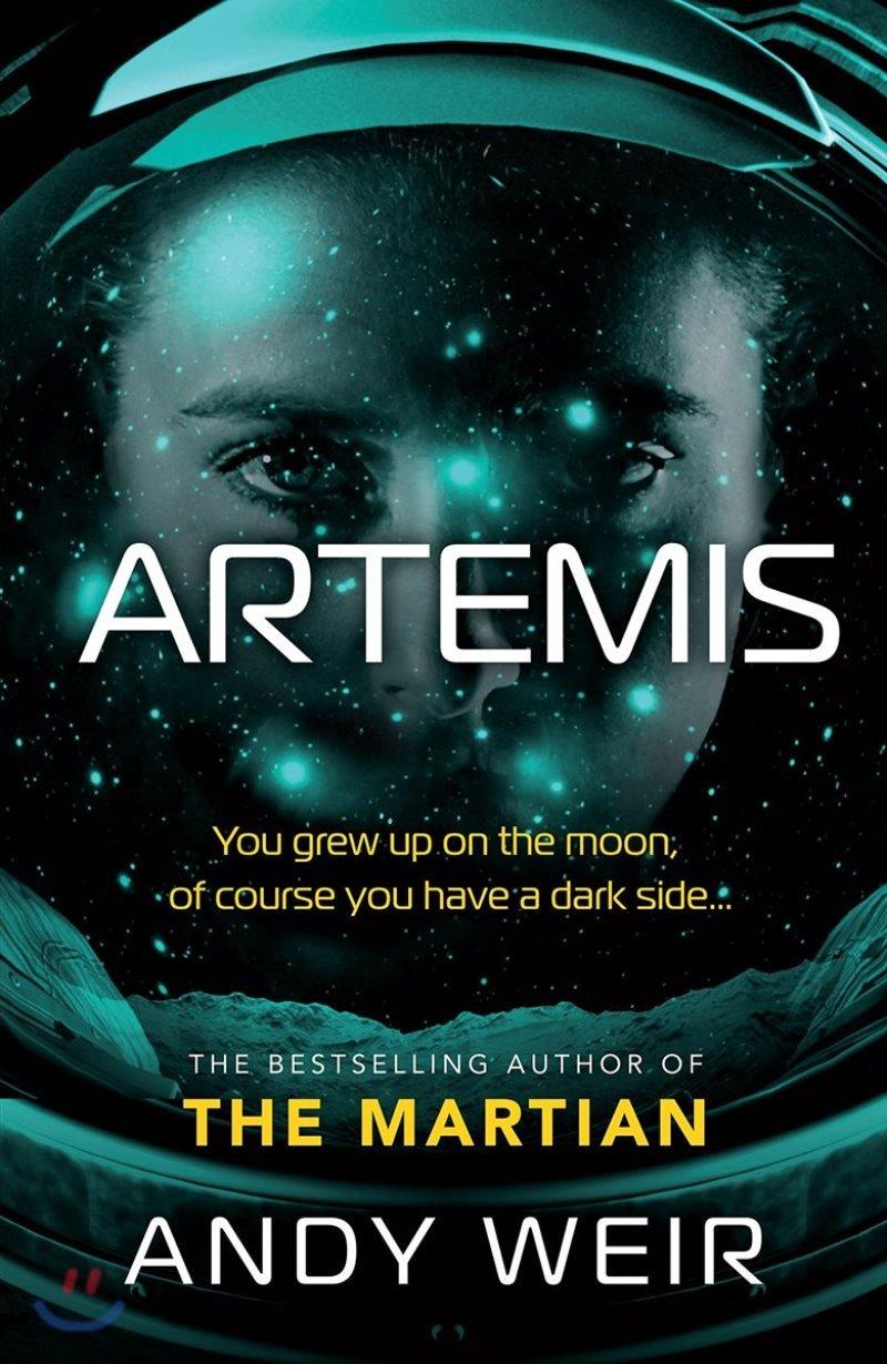 Artemis (영국판)