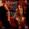 Bruno Walter / Peter Maag 모차르트: 라스트 마소닉 작품들 - 프리메이슨에 얽힌 만년의 종교음악 (Mozart: Last Masonic Works)