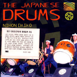 Nihon Daiko - The Japanese Drums