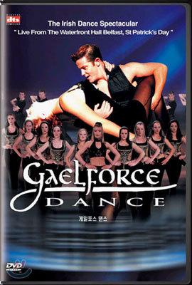 게일포스 댄스 Gaelforce Dance