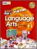 Yo! Yo! Playtime (Language Arts) Student Book 2 (��� �÷���Ÿ�� ����)