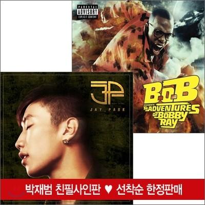 박재범 - 믿어줄래 & B.o.B (Korean Special Edition) 셋트상품 [박재범 친필사인판]