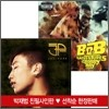 ����� - �Ͼ��ٷ� & B.o.B (Korean Special Edition) ��Ʈ��ǰ [����� ģ�ʻ�����]