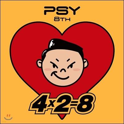 싸이 (Psy) 8집 - PSY 8th | 4X2=8