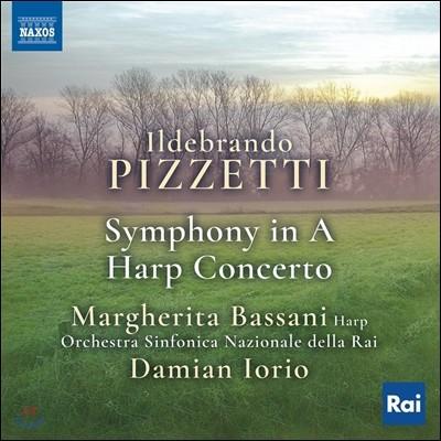 Damian Iorio / Margherita Bassani 피제티: A장조 교향곡, 하프 협주곡 (Ildebrando Pizzetti: Symphony in A, Harp Concerto) 마게리타 바사니, 토리노 RAI 심포니 오케스트라, 다미안 이오리오