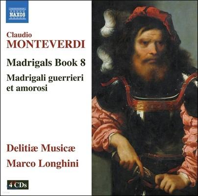 Delitiae Musicae 몬테베르디: 마드리갈 8권 - 전쟁과 사랑의 마드리갈 (Monteverdi: Madrigals Book 8 - Madrigali Guerrieri et Amorosi)