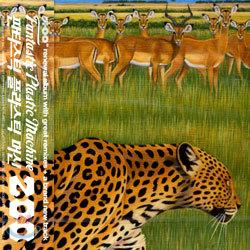 Fantastic Plastic Machine - Zoo