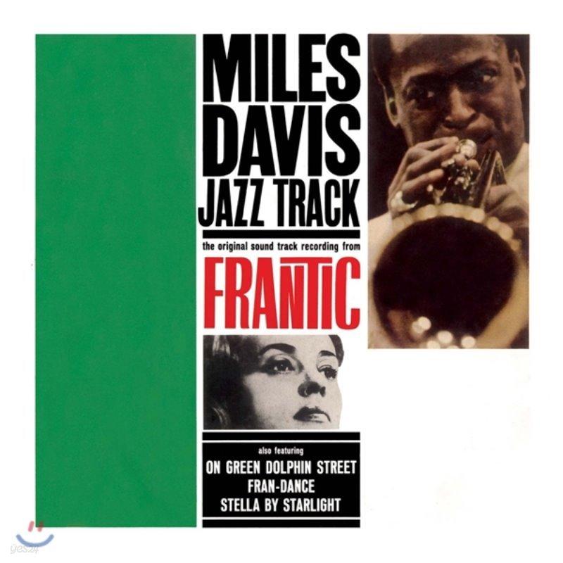 Miles Davis (마일즈 데이비스) - Jazz Track [LP]