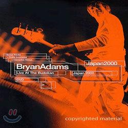 Bryan Adams: Japan 2000 - Live at the Budokan