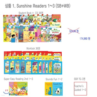 Sunshine Readers 1~3(SB+WB)