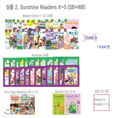 Sunshine Readers 4~5(SB+WB)