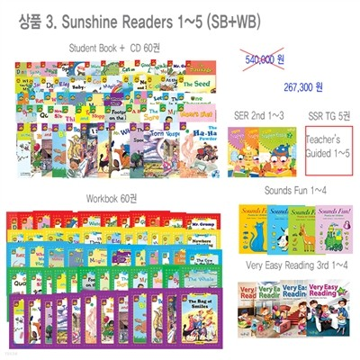 Sunshine Readers 1~5(SB+WB)