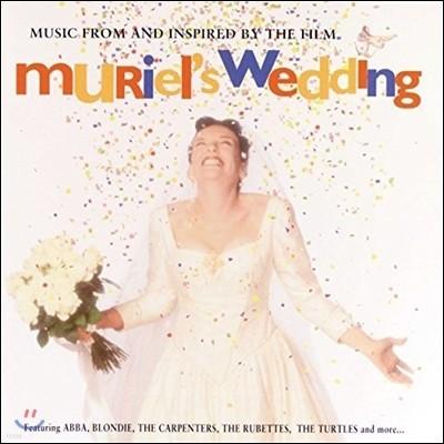 뮤리엘의 웨딩 영화음악 (Muriel's Wedding OST)